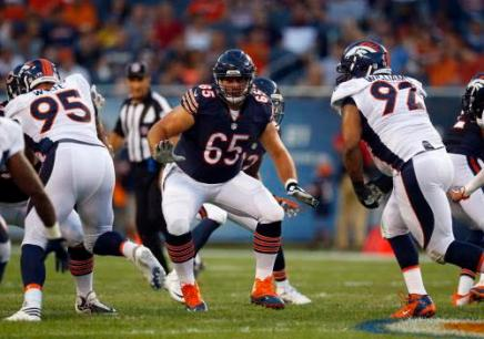 Chicago Bears offensive guard Cody Whitehair (65) sets to block agains the Denver Broncos during an NFL preseason football game in Chicago, Thursday, Aug. 11, 2016. The Broncos won the game 22-0. (Jeff Haynes/AP Images) ORG XMIT: 20160811_DEN_CHI_103.JPG